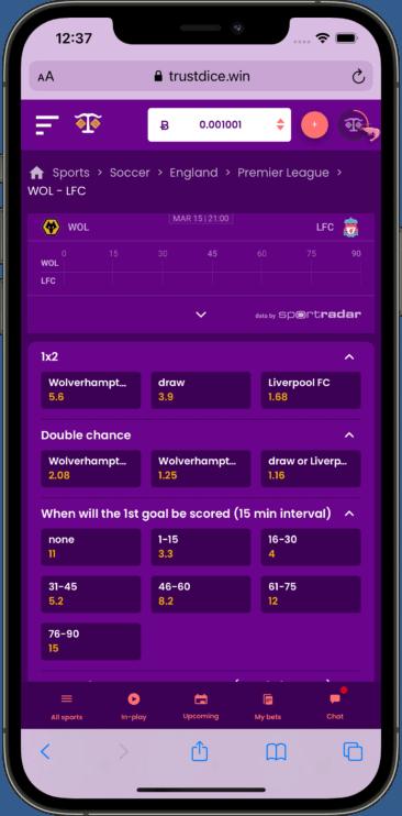 pre-match-betting-TrustDice-mobile